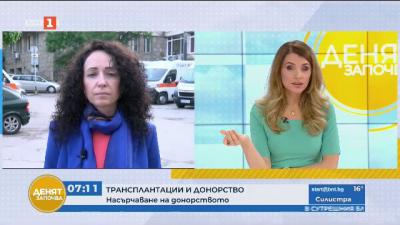 Донорството и битката за живот в България