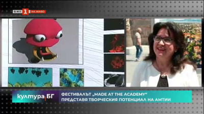 Фестивалът Made At The Academy представя творческия потенциал на АМТИИ