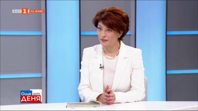 Атанасова: Какво общо има изборният процес с Агенцията по горите или Национална агенция по приходите?