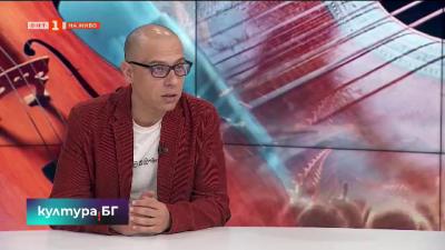 """""""Нови ноти"""" с Краси Москов"""