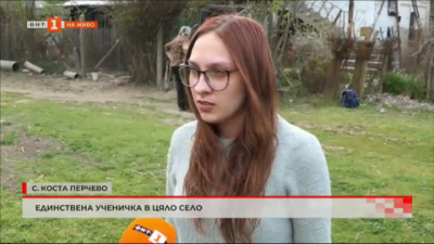 Карина Симеонова - единствената ученичка в с. Коста Перчево