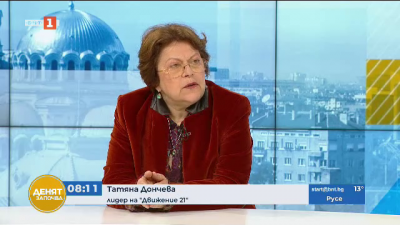 Татяна Дончева: Не се съмнявам във волята на Бойко Рашков да доведе нещата докрай