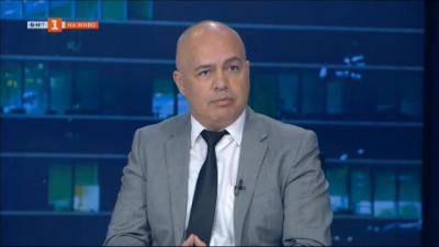 Георги Свиленски: Пари в бюджета има, но не трябва да има такива управляващи, които не ги събират