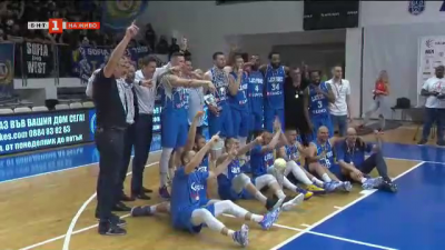Левски стана шампион на България в баскетбола
