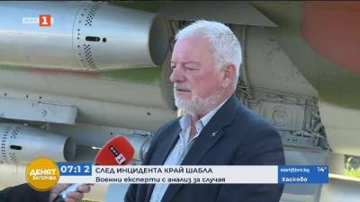 Още не е ясна причината за инцидента с МиГ-29