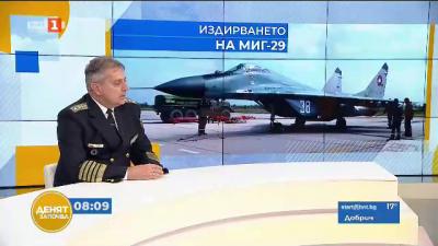 Адмирал Емил Ефтимов: Има шанс за намиране на черната кутия