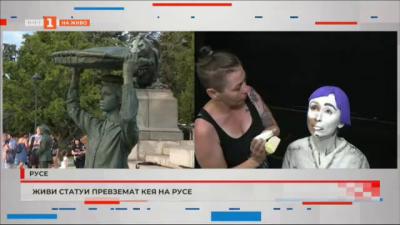 Живи статуи превземат кея на Русе