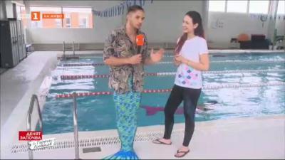 Академия за русалки
