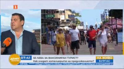 Проблемите пред туристическия бранш по Черноморието остават