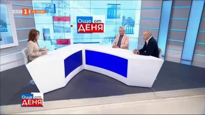 Войната на институциите и битката за вота - анализ на Димитър Ганев и Росен Карадимов