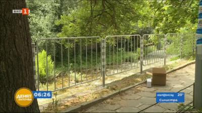 Предпазни парапети край Благоевградска Бистрица