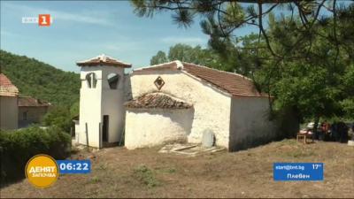 150 години от изграждането на селския храм в село Пиперица