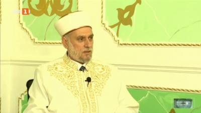 Интервю с главния мюфтия д-р Мустафа Хаджи