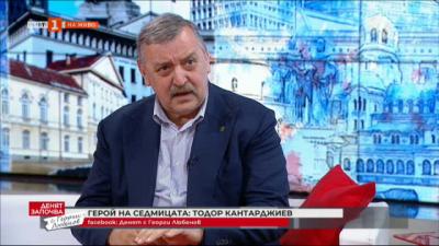 Проф. Тодор Кантарджиев: Няма обида, няма огорчение