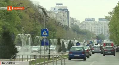 За какво да внимавате, ако шофирате в Румъния, за да не останете без книжка