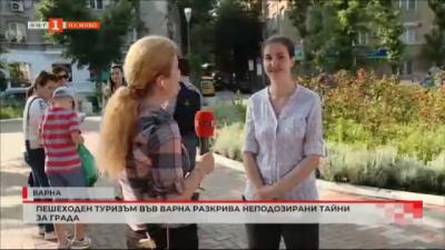 Пешеходен туризъм във Варна