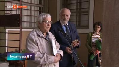 Пловдив чете и националните литературни награди