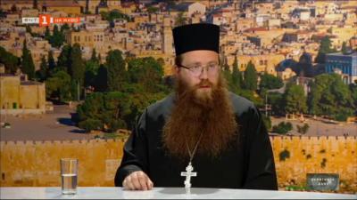 Йеромонах Мелетий за неделята на Светите отци от Първия Вселенски събор
