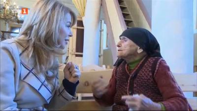 Срещаме ви с баба Лазарина от село Радуил