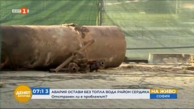 Авария остави без топла вода район Сердика