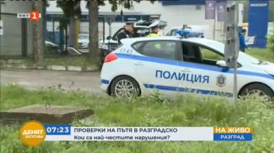 С близо 20 процента са нараснали катастрофите в Разградско