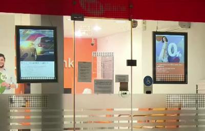 Обир в банков клон в Дупница