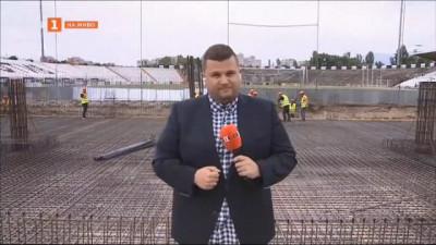 Започва ремонтът на стадион Локомотив в Пловдив