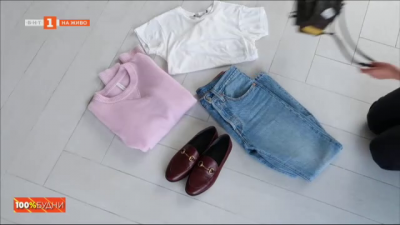 Как точно панталоните изместиха полите?