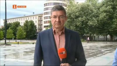 Граждани срещу строежа на нова леярна в Русе