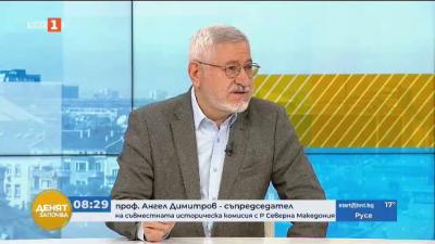 Диалогът между София и Скопие след посещението на Зоран Заев у нас, коментар на проф. Ангел Димитров