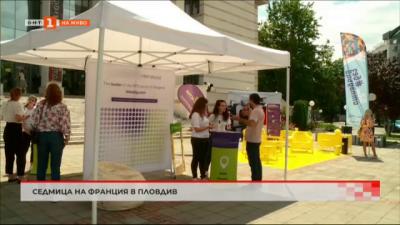 Седмица на Франция в Пловдив