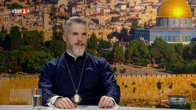 За вярата в Бог и за опрощението - разговор със Западно- и Средноевропейски митрополит Антоний