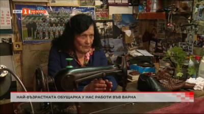 Най-възрастната обущарка у нас работи във Варна