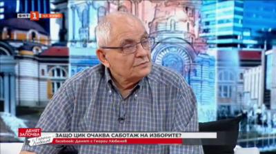 Димитър Димитров: Машините не са проблем. Проблем е, че няма право на избор