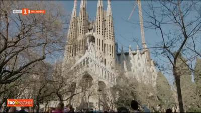 Гауди - архитектът на Барселона