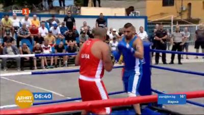 Боксов турнир в Централния софийски затвор