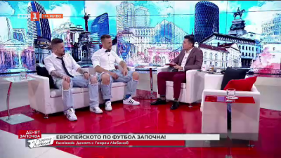 Ваня Джаферович и Христо Запрянов за Евро 2020