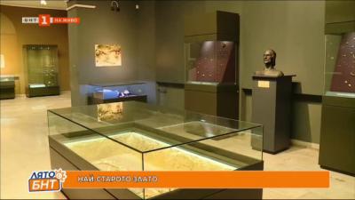 Варна пази най-старото злато в света