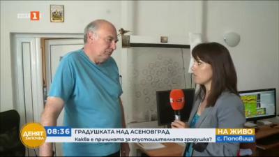 Забрана от летище е довела до невъзможност да се разбие градушката над Асеновград