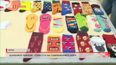 Шарените чорапи - хит на пазара