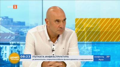 Апостол Минчев, АПИ: Средствата, които се заделят за пътища, са крайно недостатъчни