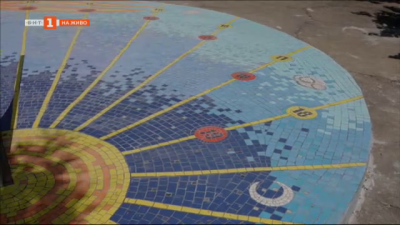 Слънчевият часовник в Шумен е подновен и отново отмерва времето