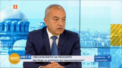 Гълъб Донев: Антикризисните мерки допринесоха за това да се изсветли част от икономиката