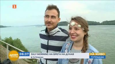 Джулай морнинг на брега на река Дунав