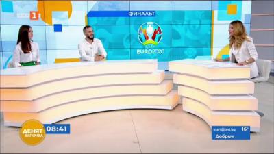 Финалният сблъсък Англия - Италия: Кой ще е новият европейски шампион?