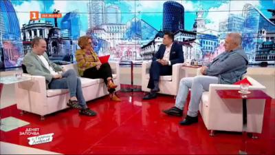 Политици и избиратели в търсене на решение - Татяна Буруджиева, Харалан Александров и Петър Чолаков