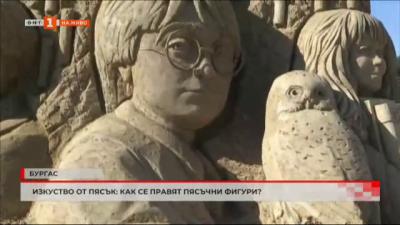 За поредна година в Бургас ще се проведе фестивал на пясъчните фигури