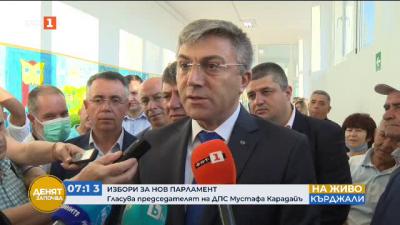 Председателят на ДПС Мустафа Карадайъ упражни правото си на глас в Кърджали