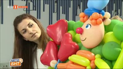 Славена Адамова прави изкуство от балони