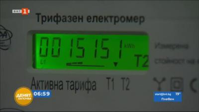 Как ще се отчитат електромерите след поскъпването на тока